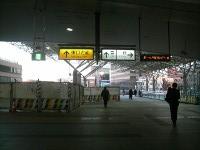 上尾駅からクレア治療院への問合せ先までの道順2