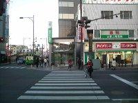 上尾駅からクレア治療院への問合せ先までの道順5